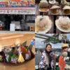 貴美の浜焼き/水産直営・浜焼き・アンテナショップ/熱海名物・熱海お土産