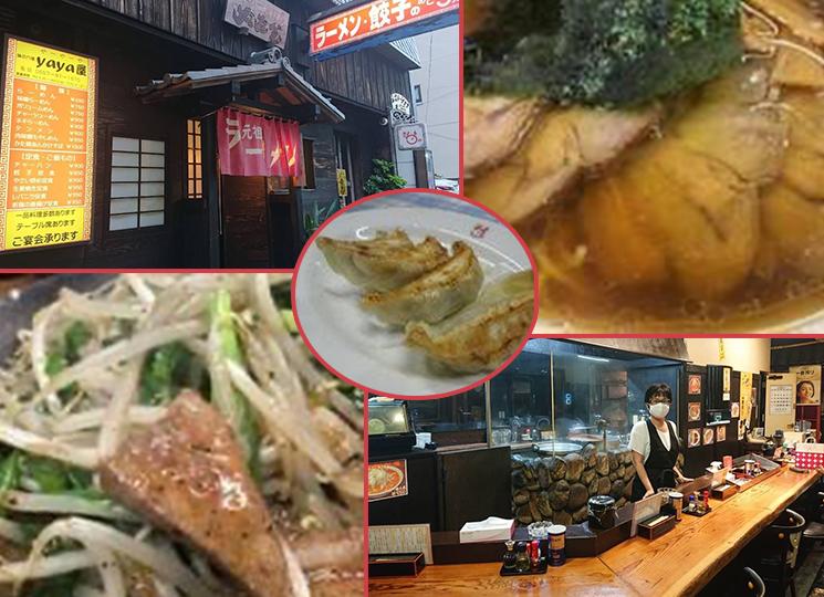 味の穴場/ラーメン・餃子/熱海ご飯