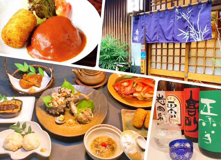 竜田/和食割烹/熱海ご飯