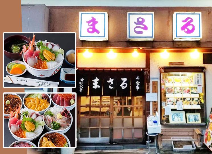 お食事処まさる/食事処小料理/熱海グルメ