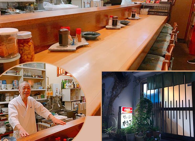 かさご/食事処小料理/熱海グルメ