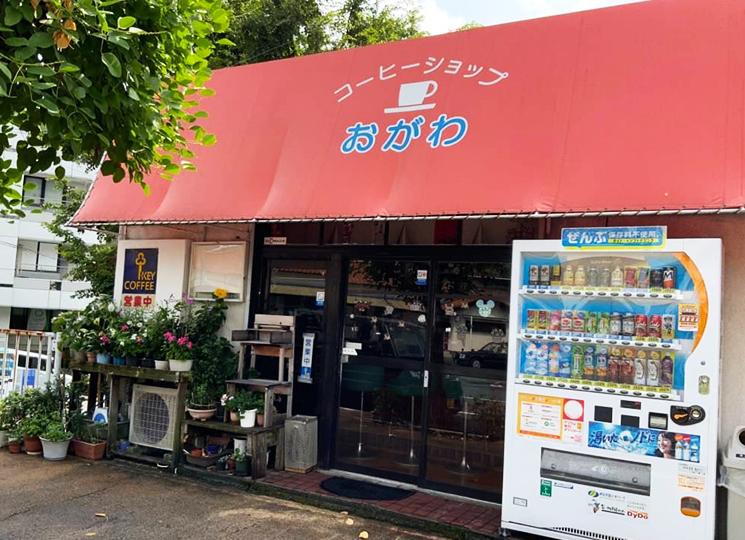 おがわ/カフェ・喫茶・スイーツ/熱海お土産