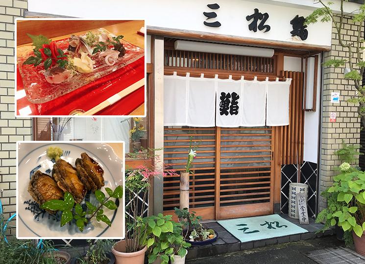 三松鮨/寿司・海鮮/熱海ご飯_熱海グルメ