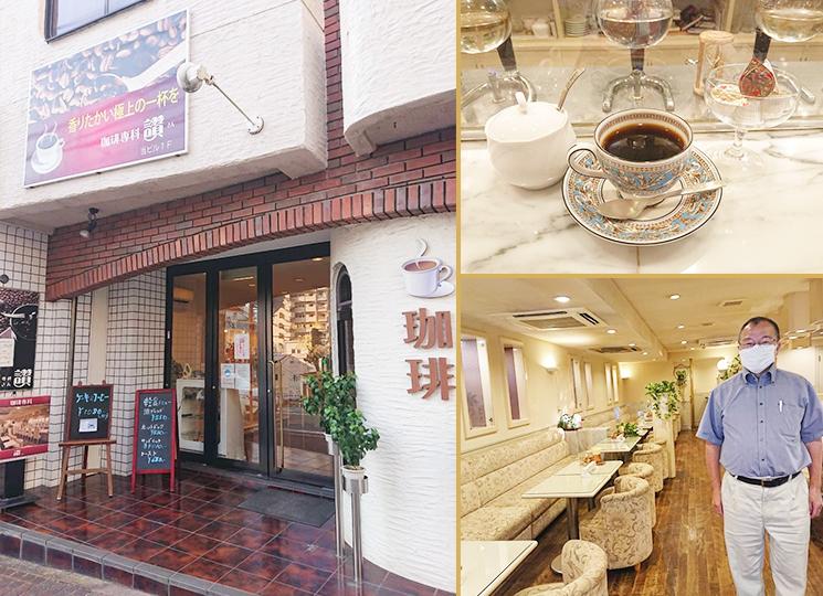 珈琲専科 讃/カフェ・喫茶・スイーツ/熱海お土産