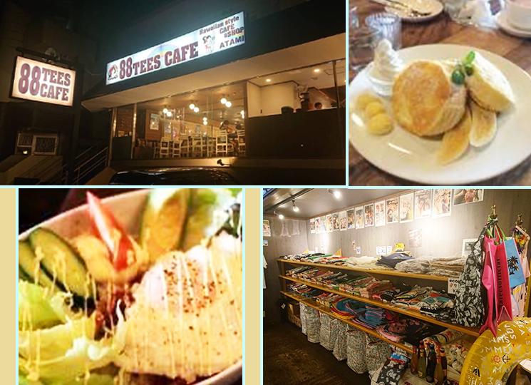 88TEEScafe/カフェ・喫茶・スイーツ/熱海お土産