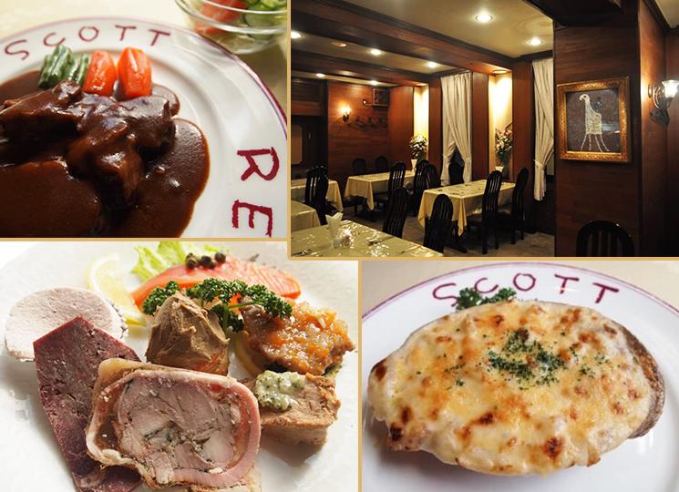 熱海ご飯/洋食・レストラン